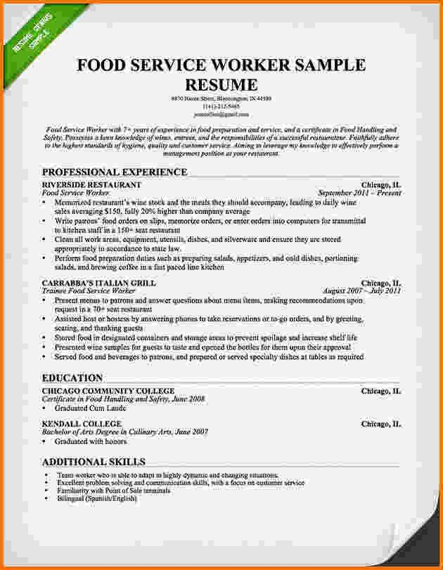 12+ food service resume samples | Financial Statement Form