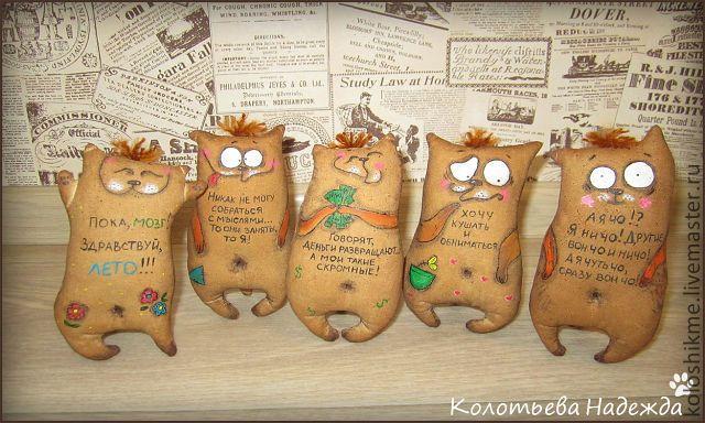 Как сделать раствор для кофейных игрушек