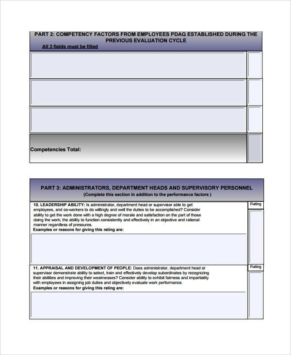 Sample Performance Review Form Template - 7+ Free Documents ...