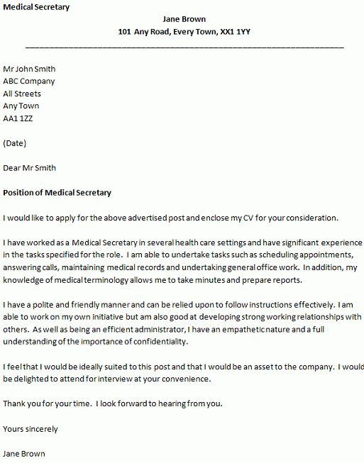 Secretary-cover-letter-example