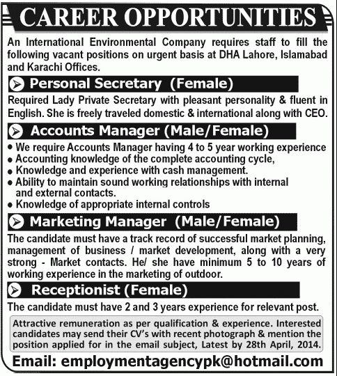 Marketing Manager Archives - Jhang Jobs