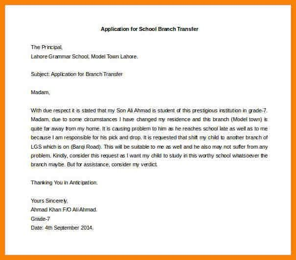 7+ school transfer certificate format doc | hr cover letter