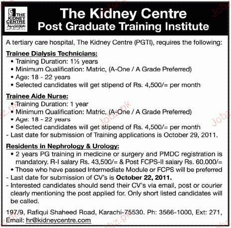 Trainee Dialysis Technicians, Trainee Aide Nurse Required 2017 ...