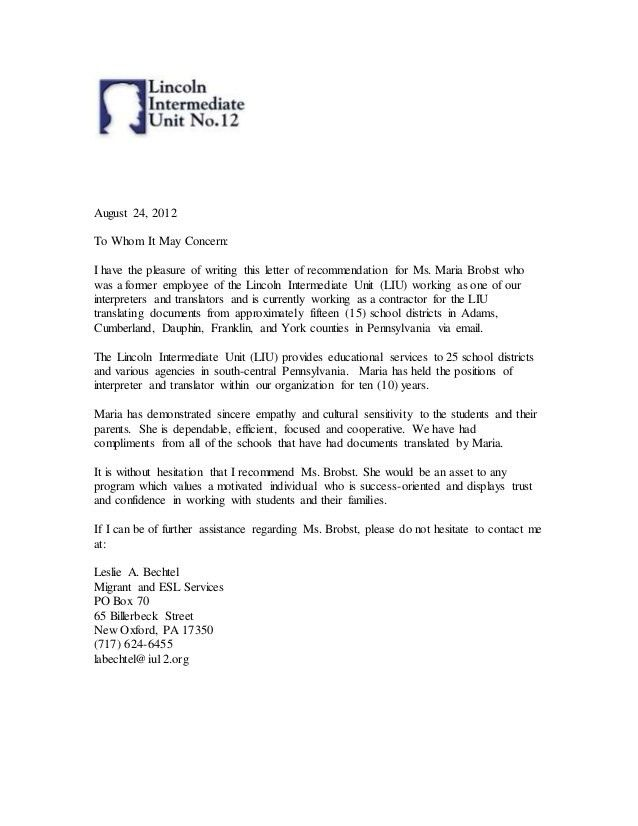 Testimonials and Letters of Recommendation for Maria 2013