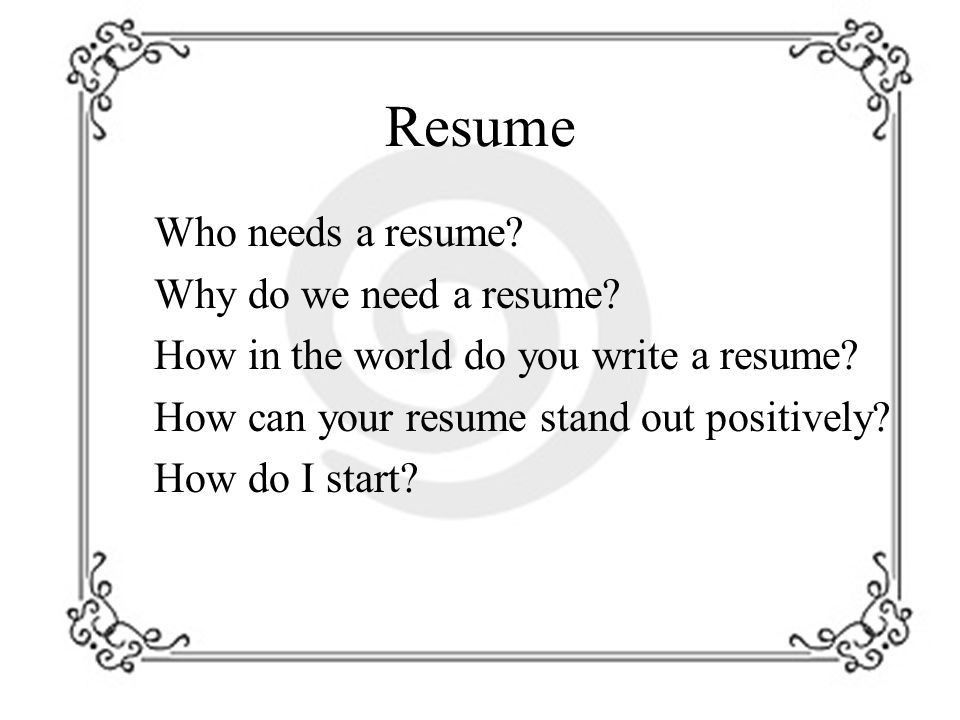 do i need a resume download i need a resume