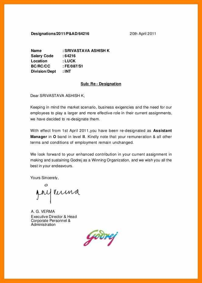 Intimation Letter Format | Resumesample.csat.co