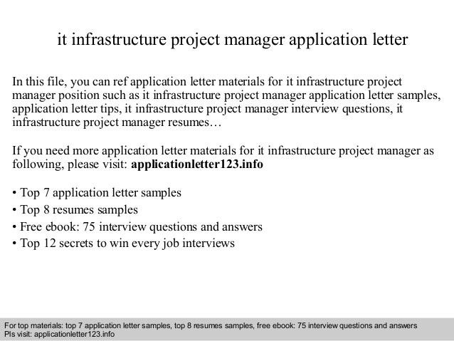Great It Infrastructure Project Manager Application Letter