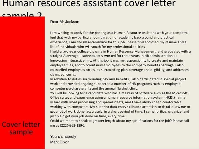 human-resources-assistant-cover-letter-3-638.jpg?cb=1393549952