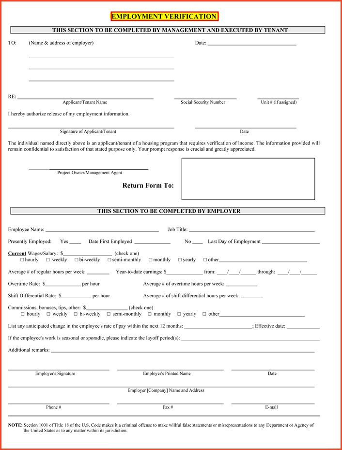 EMPLOYMENT VERIFICATION FORM TEMPLATE | Proposalsheet.com