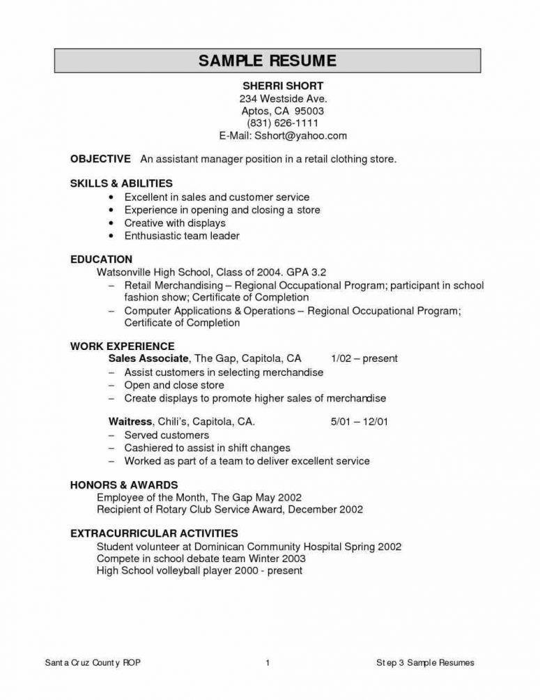 sample resume sales associate