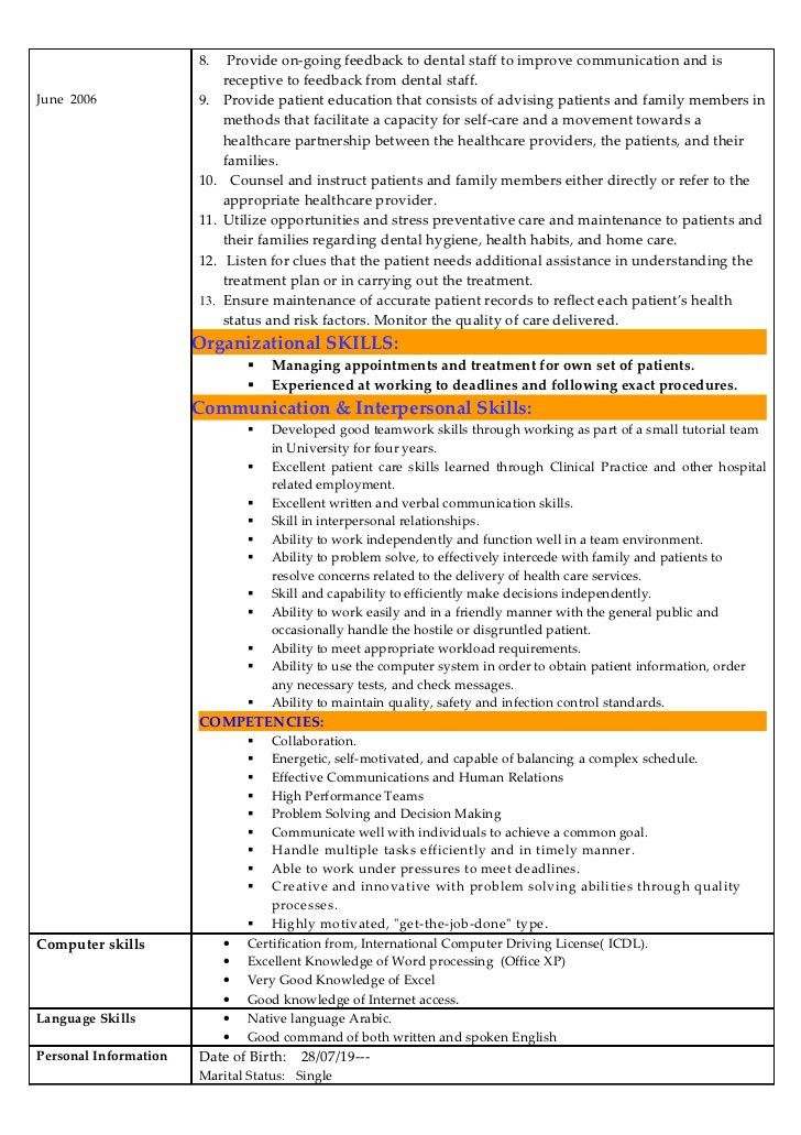 dental doctor resume free pdf template. dental receptionist resume ...