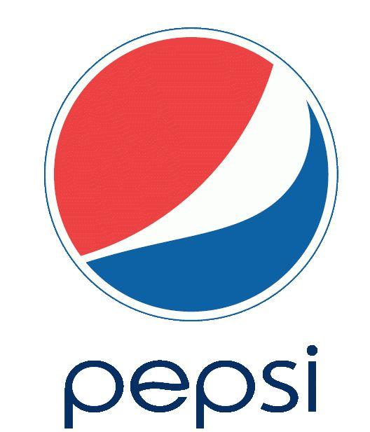 Pepsi Dubuque Merchandiser Job Description