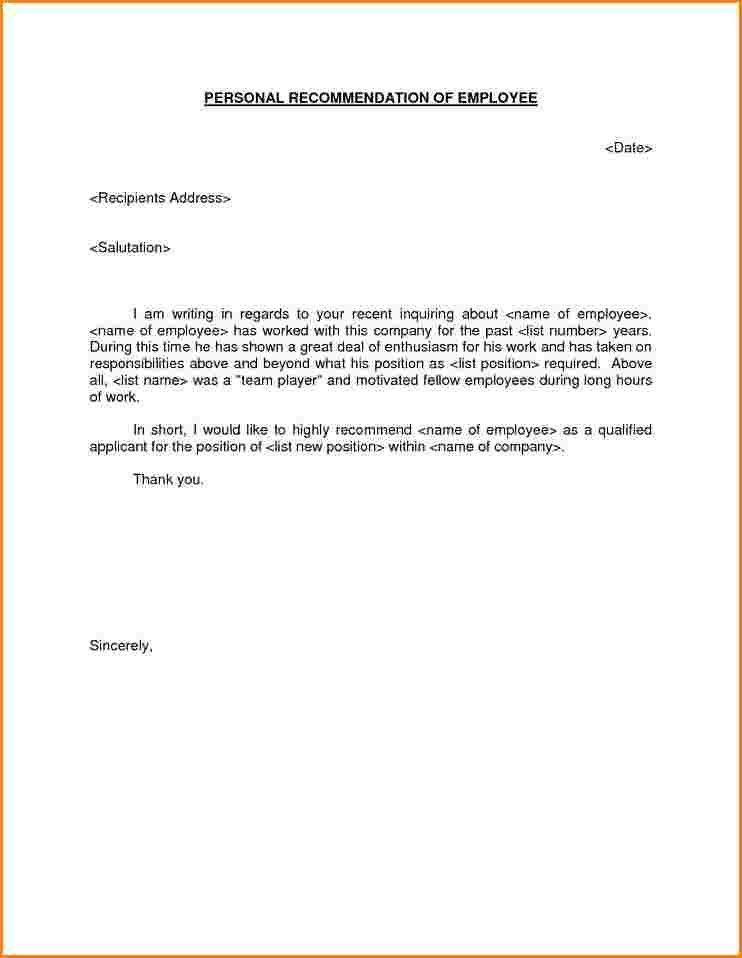 Employment Reference Letter Sample. Formal Employment Reference ...