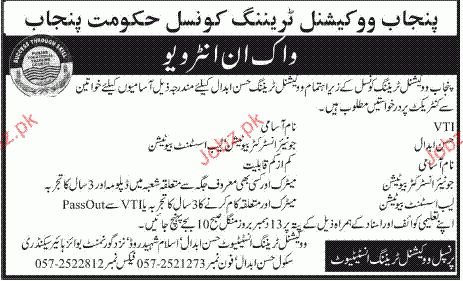 Junior Instructor and Lab Assistant Beautician Required 2017 Jobs ...