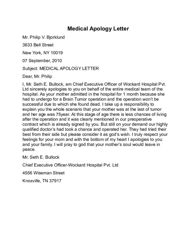 Medical Apology Letter Sample Free Download