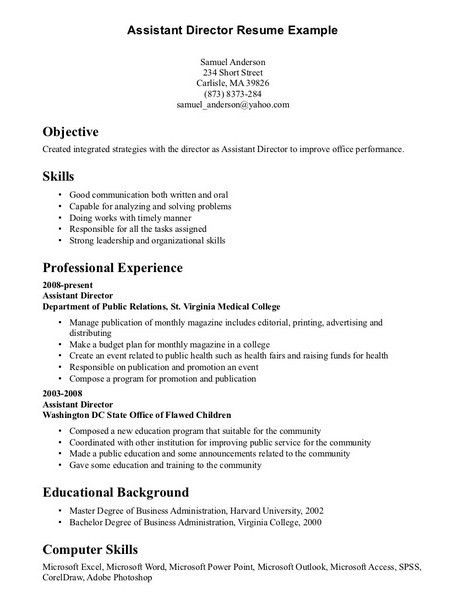 Computer Skills Section On Resume