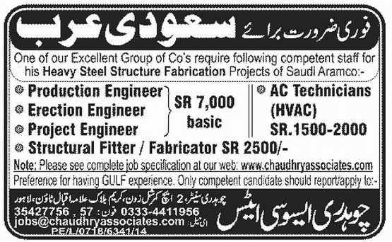 Production Engineer Job, Saudi Aramco Projects Job, Heavy Steel ...