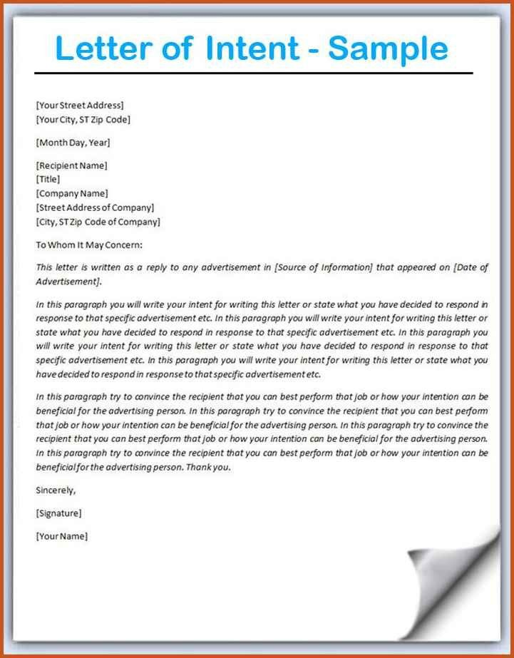 example letter of intent | sop example