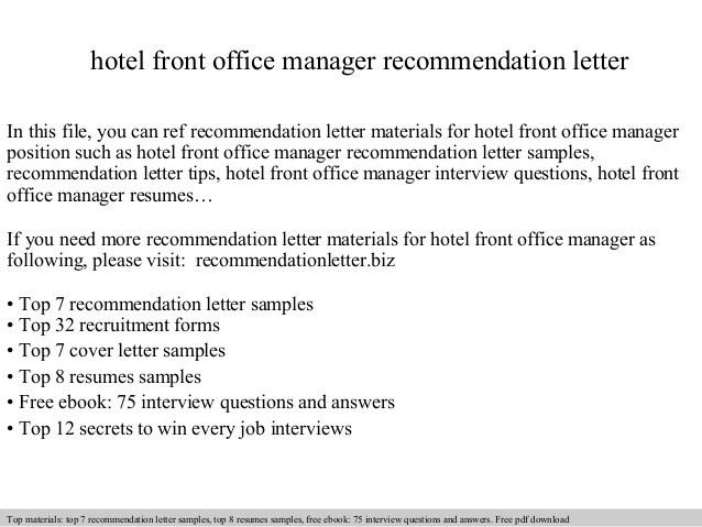 cover letter for hotel front desk