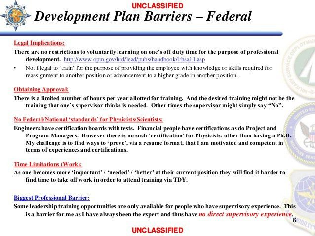 Individual Development Plan - David Penwell