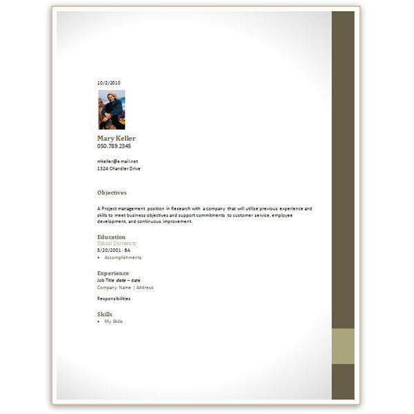 Download Relocation Cover Letter Examples | haadyaooverbayresort.com