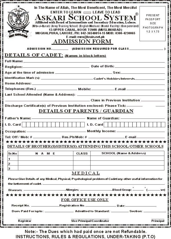 Admission Forms For Schools [Template.billybullock.us ]