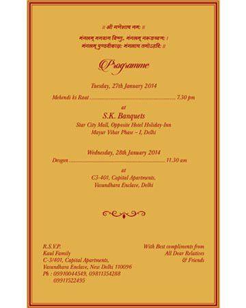 Wedding card format hindu wedding cards wordings hindu wedding check wedding invitation messages wedding invitation wordings stopboris Image collections