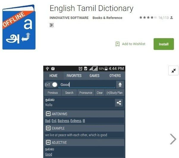 What is the best android app for English to tamil/English ...