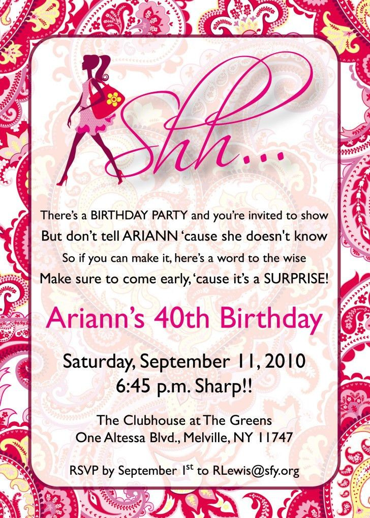 Fearsome Free Printable Surprise Birthday Party Invitations ...