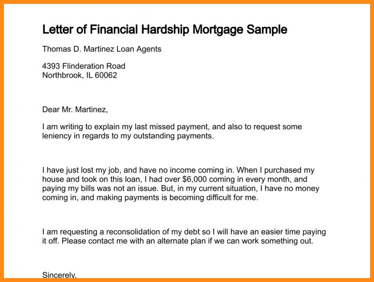 6+ sample letter request financial assistance | musicre sumed
