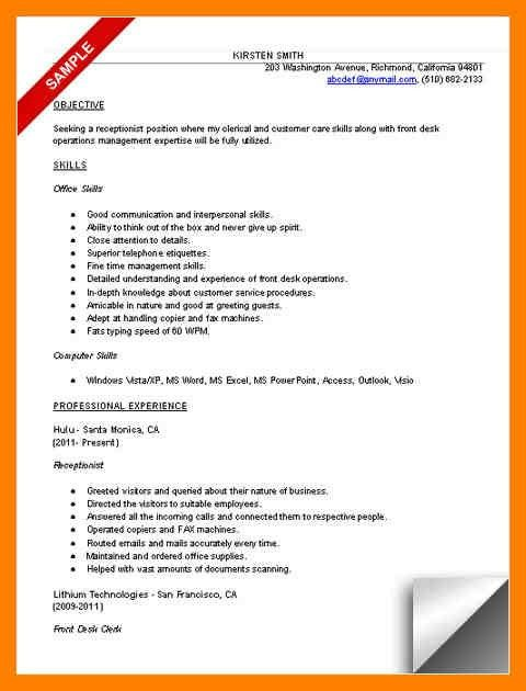 Resume For Receptionist Skills. professional legal receptionist ...