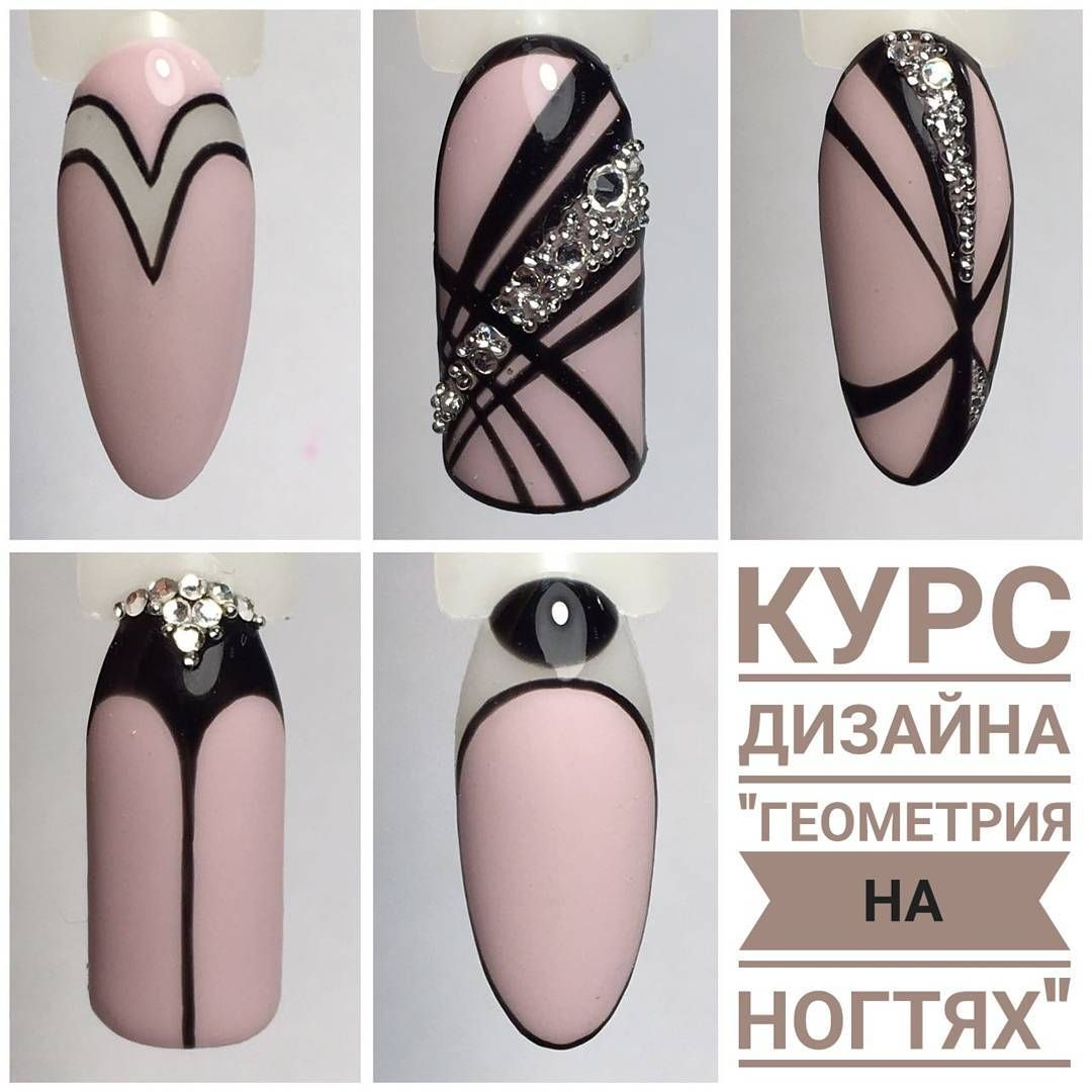 Геометрия на ногтях гель-лаком (36 фото как сделать дизайн) 61