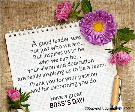 Boss' Day Messages, Boss Day SMS, Wishes - Dgreetings
