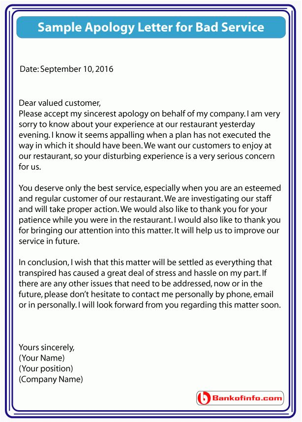 apology-letter-for-bad-service.gif