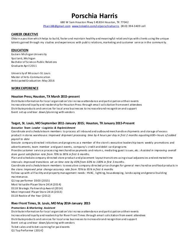 financial services. draftsman mechanical resume resume for ...