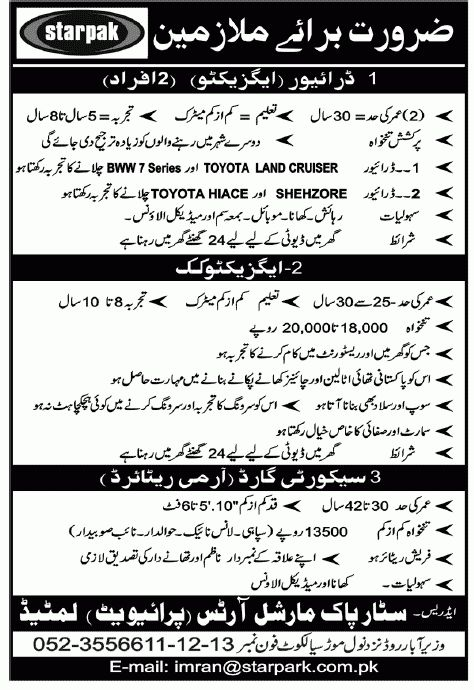 Jobs in Star Pak Marshal Arts Sialkot for Driver, Cook, Guard