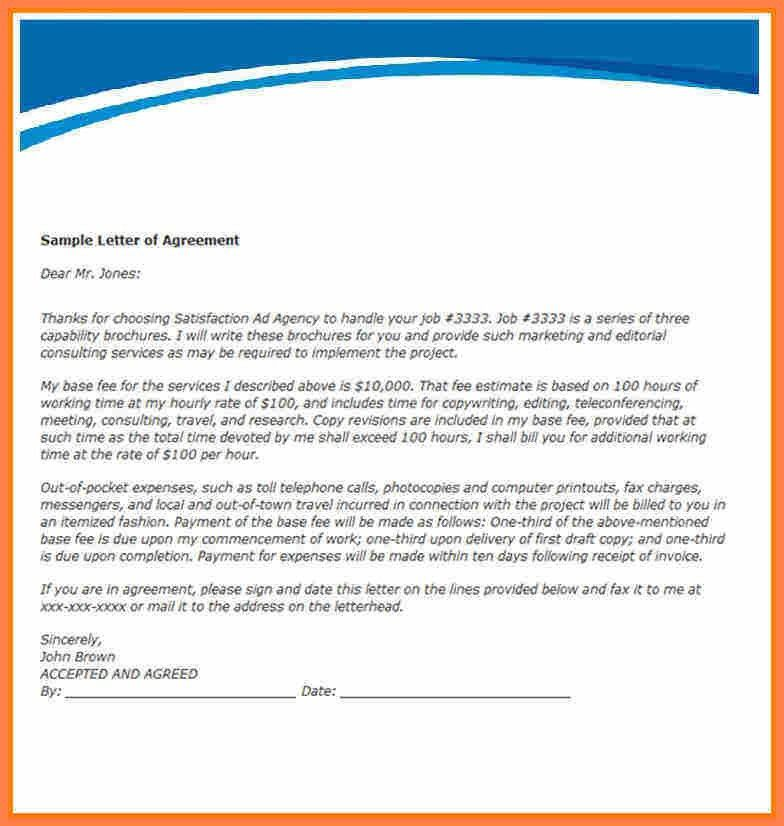 7+ Agreement Letter Template Between Two Parties | Purchase .