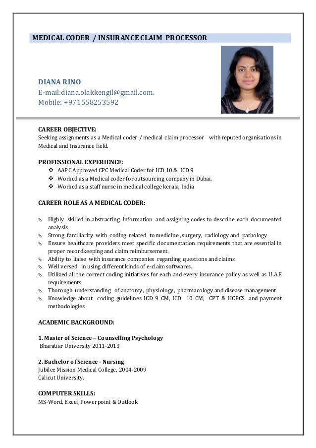 Resume - Medical Coder