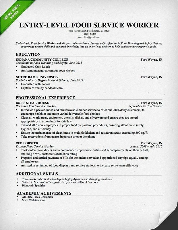 Food Service (Waitress & Waiter) Resume Samples & Tips with Resume ...