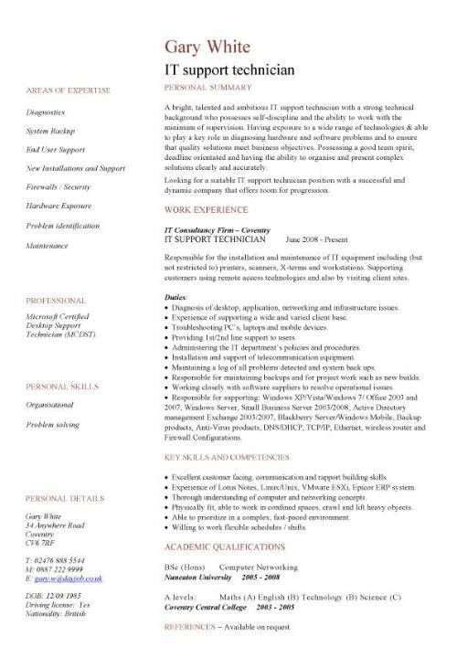 IT support technician CV sample, job description, CVs, curriculum ...