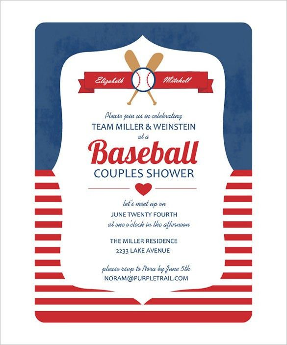 Baseball Ticket Invitation Template Free – orderecigsjuice.info