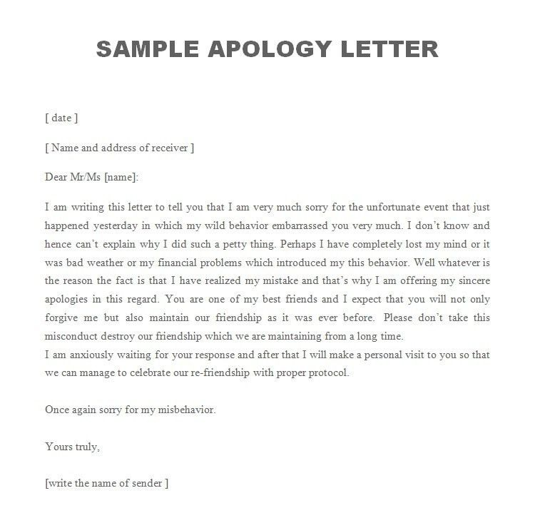 Formal Apology Letters. Invitation Letter For Event Attending ...