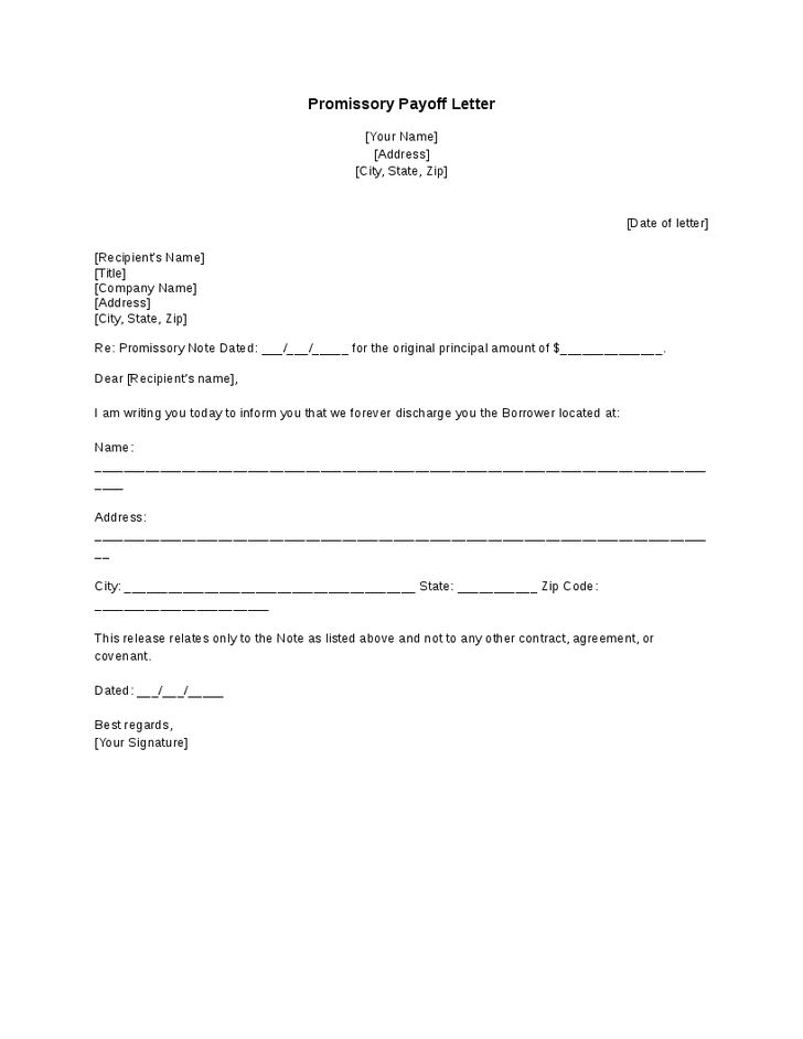 Promissory Payoff Letter - Hashdoc