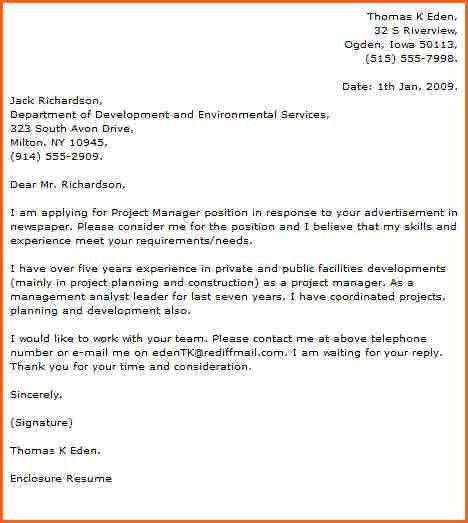 It Project Administrator Cover Letter