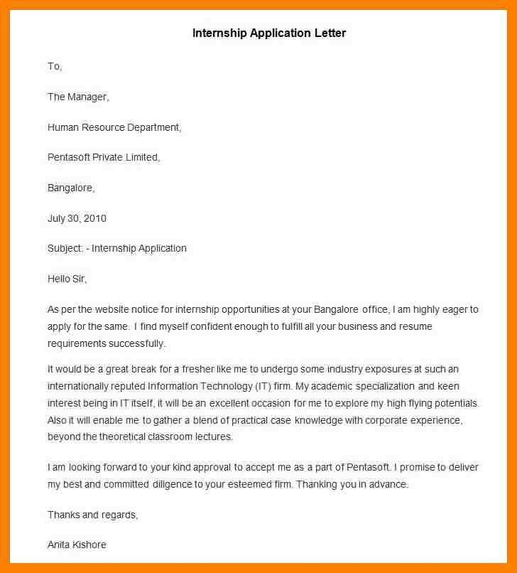 7+ leave application from job | packaging clerks