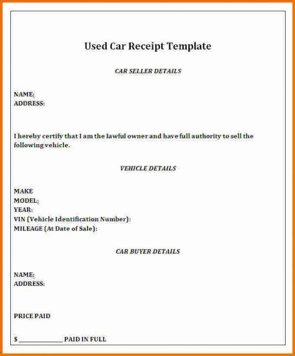 Car For Sale Template.used Car Receipt Template.jpg | Scope Of ...