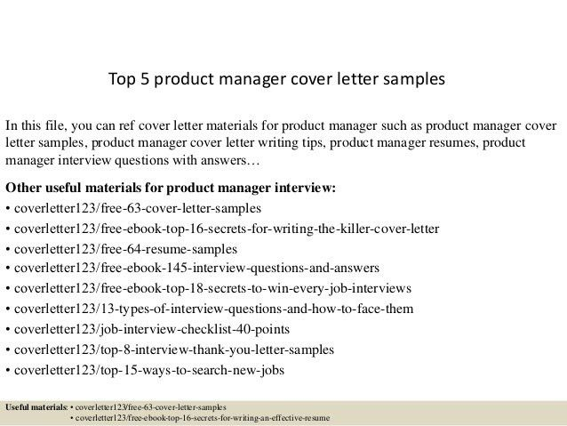 Download Sample Cover Letter Product Manager ...