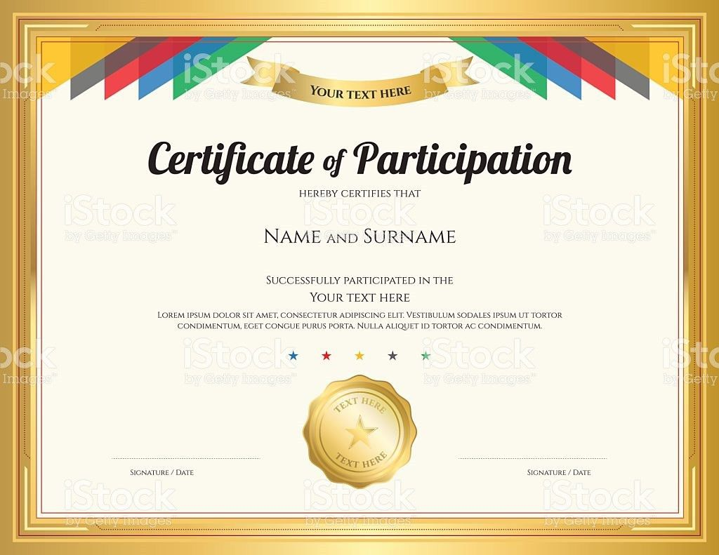 Certificate Of Participation Template With Gold Border And ...