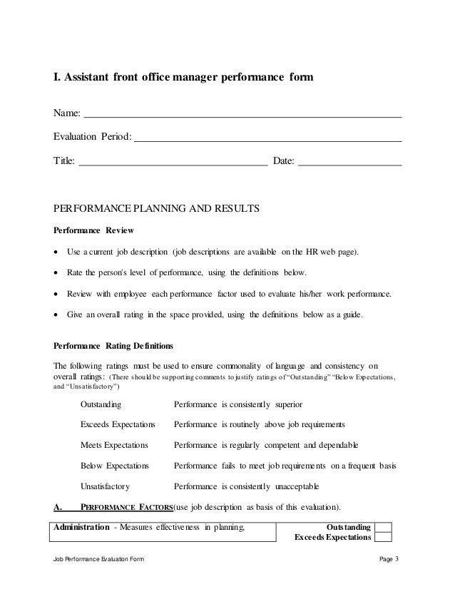office manager job description template