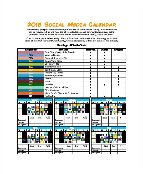 16+ Calendar Templates | Free & Premium Templates